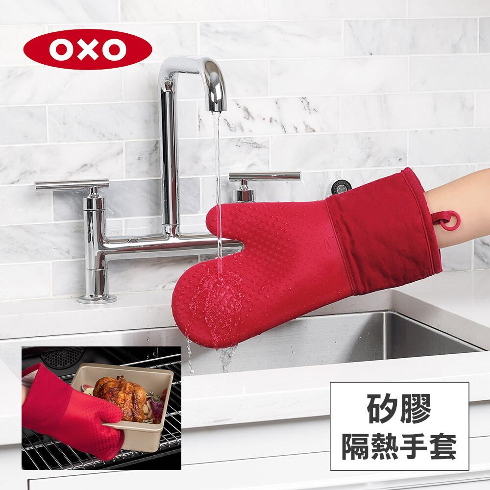 美國oxo 矽膠隔熱手套-紅 010329