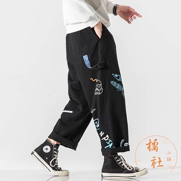 哈倫褲男直筒褲大碼塗鴉寬鬆百搭休閒寬褲【橘社小鎮】