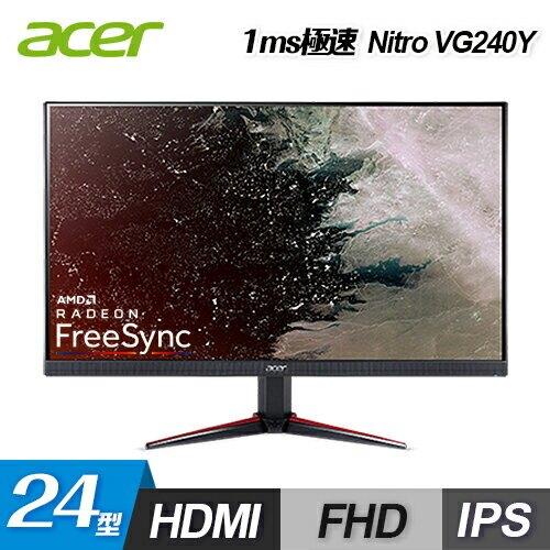 【Acer 宏碁】Nitro VG240Y 24型 極速電競螢幕【三井3C】