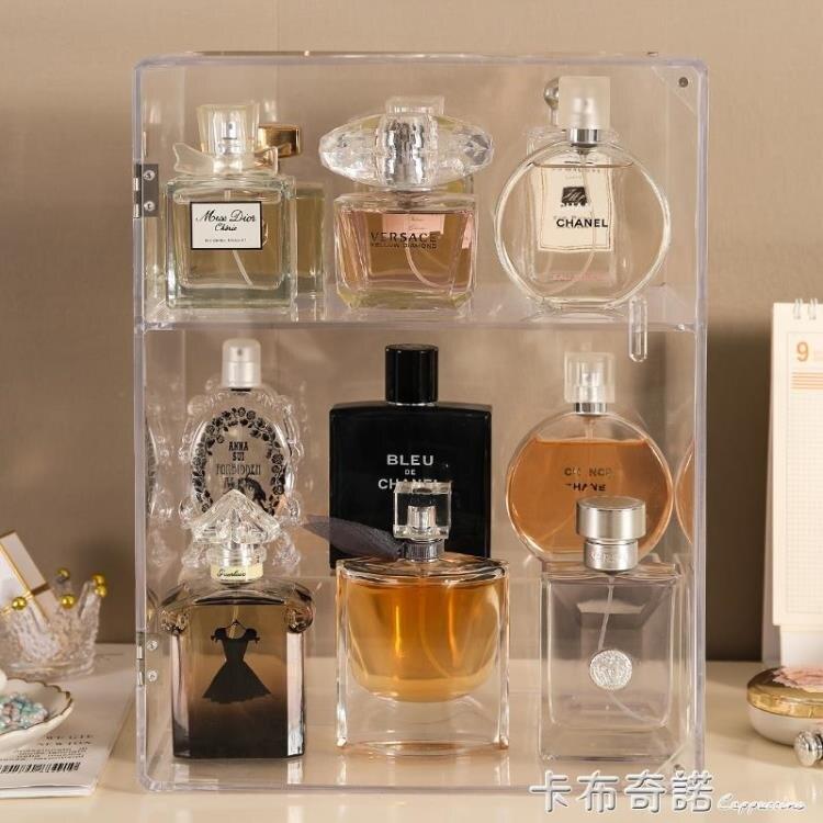 網紅防塵化妝品香水收納盒帶蓋壓克力香水架家用護膚品盲盒置物架
