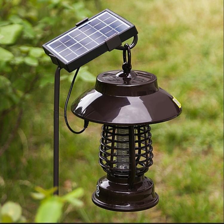太陽能滅蚊燈家用戶外防水全自動庭院燈花園驅蚊殺蟲捕蚊神器