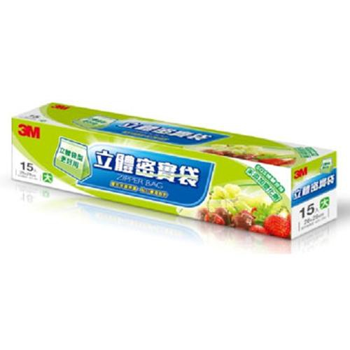 3M 立體密實袋-大型(15入)【愛買】