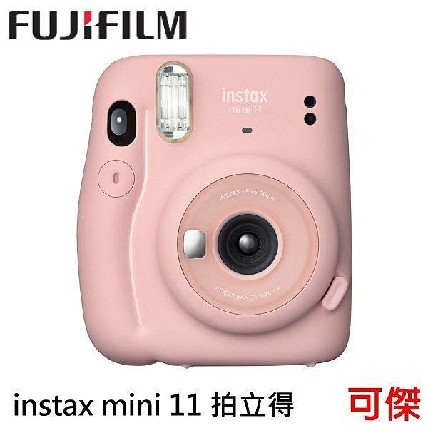 富士 FUJIFILM INSTAX mini11 拍立得相機 拍立得 緋櫻粉 平行輸入 歡迎 批發 零售 可傑