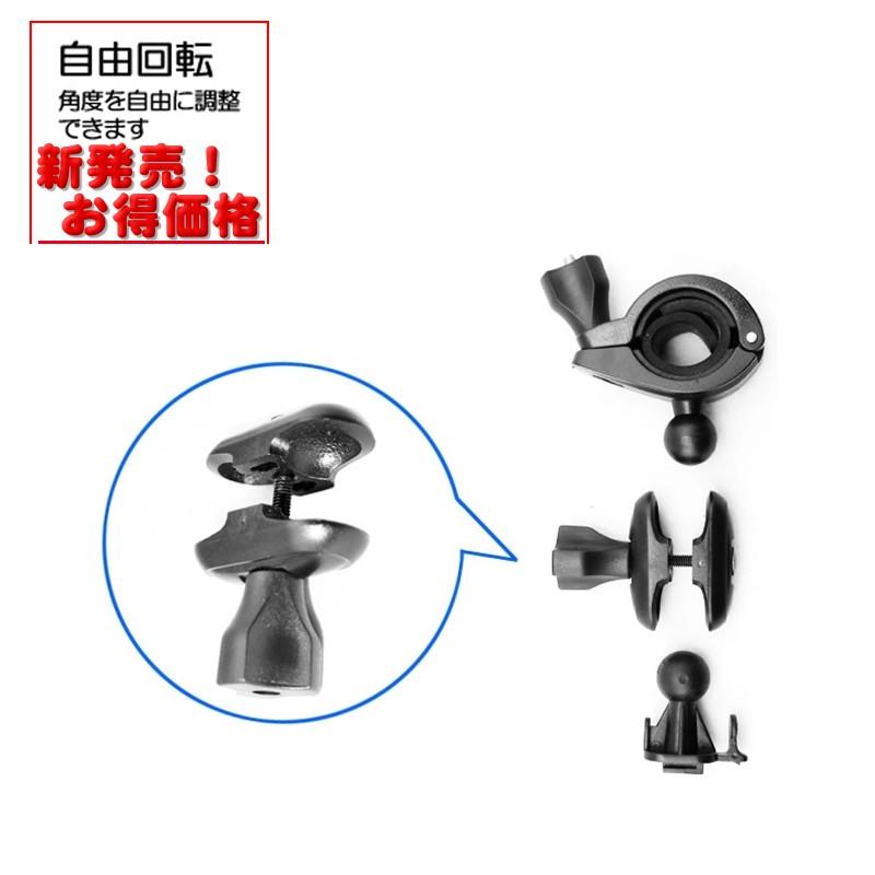 MIO 6 7 C系列後視鏡支架扣環MIO 792D C350 C335 791D C572 792 795 798車架