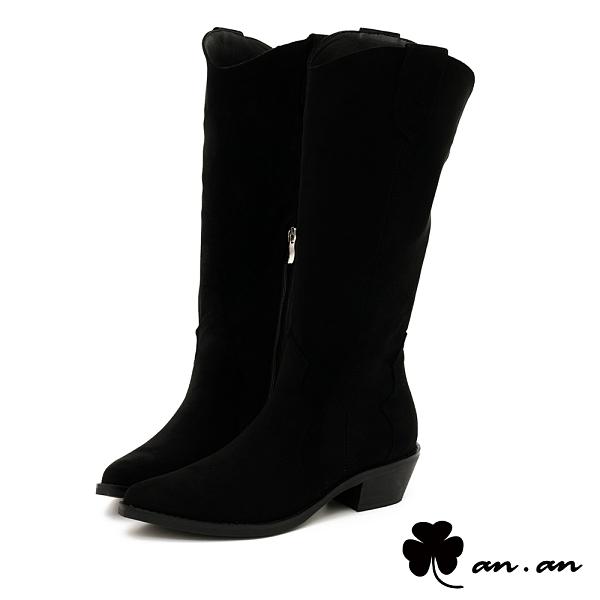 長靴 率性風采V口長筒跟靴(黑)* an.an【18-B96-1bk】【現貨】