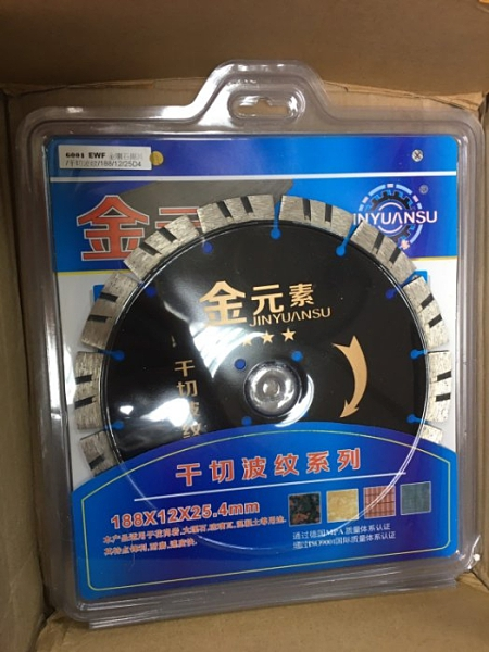 【五星干切波紋切片】188*12*25.4mm 切片專家 鑽石切片 金剛石鋸片 鑽石鋸片 磁磚切片 金剛石切片