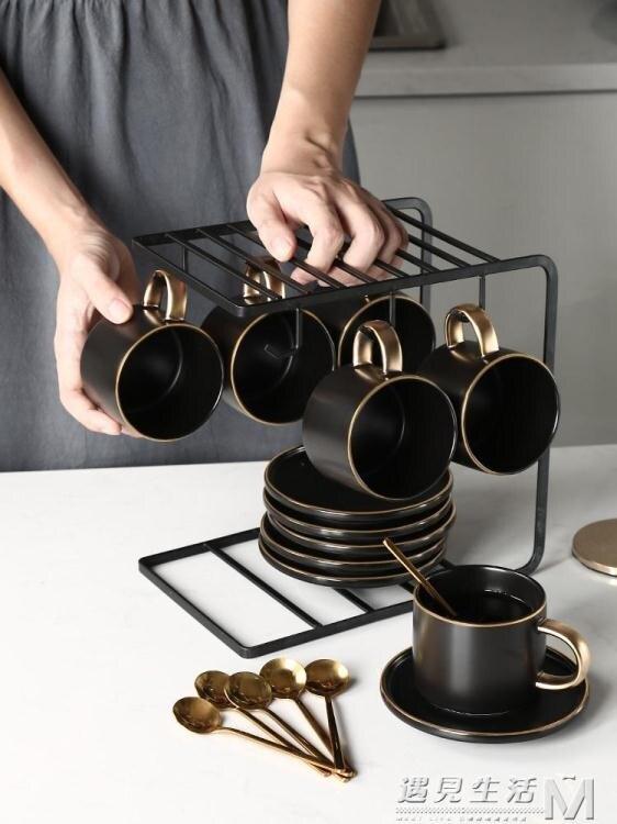 精致咖啡杯套裝歐式小奢華意式輕奢杯子陶瓷家用下午茶茶具ins風
