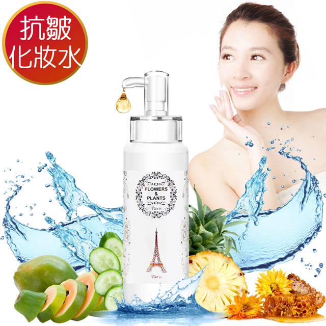 【愛戀花草】蜂皇漿+花蜜-抗皺緊緻煥顏化妝水 250ML