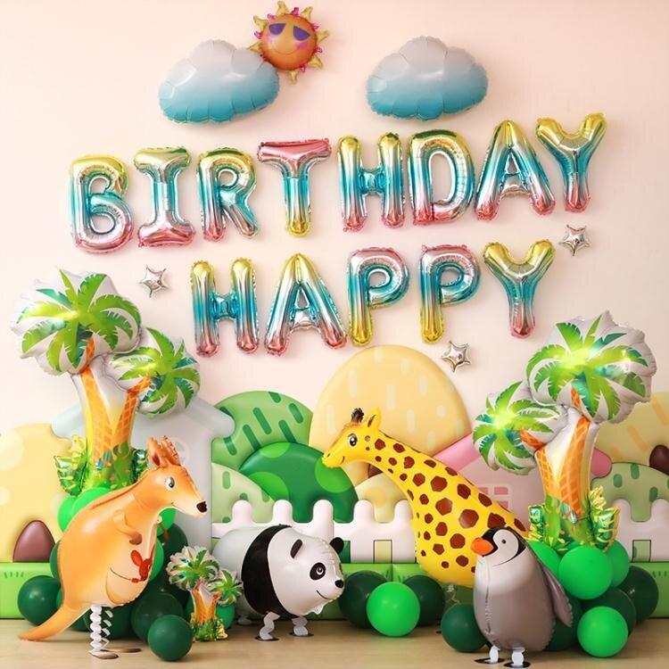 活動開始啦!男孩生日快樂場景布置 兒童主題派對背景墻裝飾 寶寶周歲氣球套餐