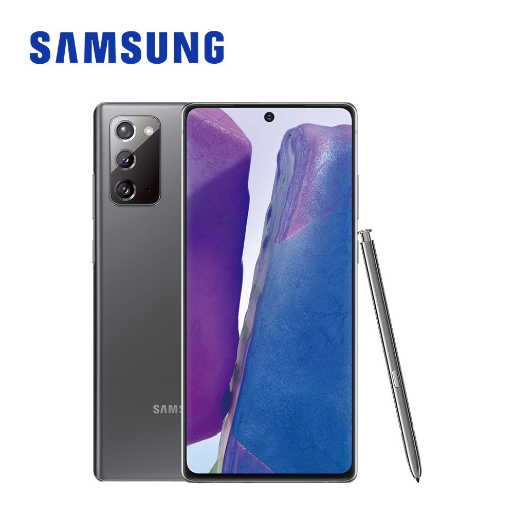 SAMSUNG Galaxy Note20 5G (8G/256GB) 智慧手機 星霧灰