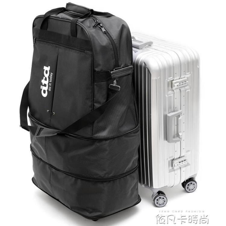 【快速出貨】大容量158航空托運包萬向輪行李箱出國留學搬家折疊飛機旅行包 七色堇 新年春節送禮