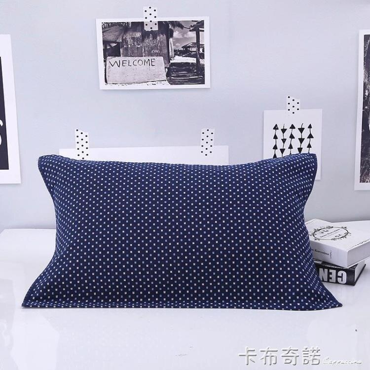 金號A類純棉枕巾一對日式蓋枕頭巾情侶單人100%全棉紗
