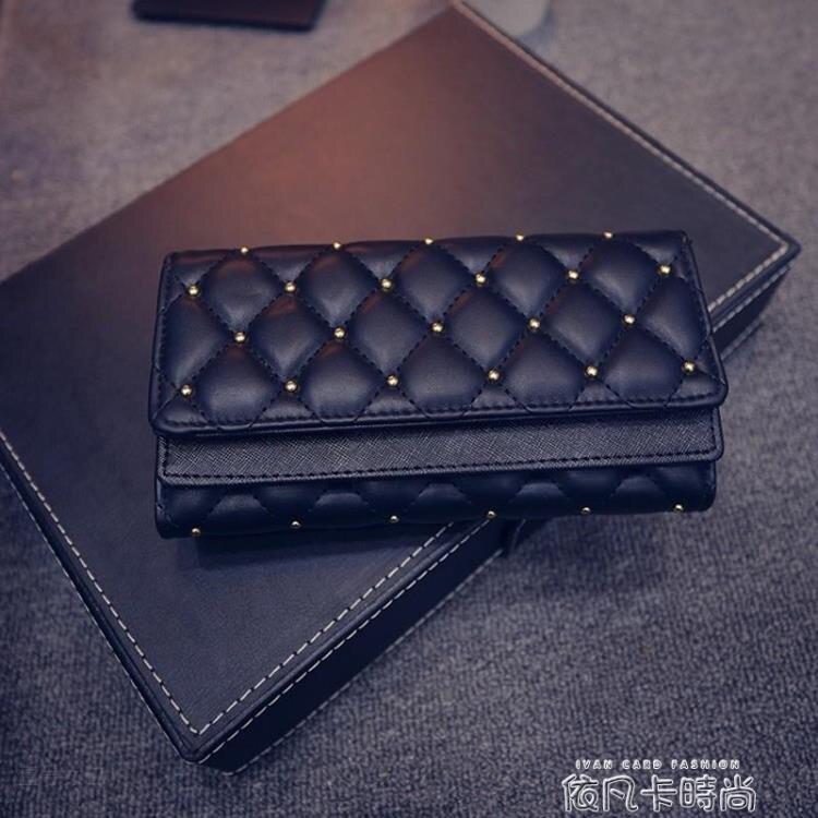【快速出貨】2020新款韓版鉚釘菱女士手包錢包長款三折皮夾零錢夾女式卡包 七色堇 新年春節  送禮
