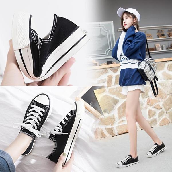 潮鞋夏季百搭新款帆布鞋女鞋子韓版黑色板鞋學生ulzzang布鞋 雙12全館免運