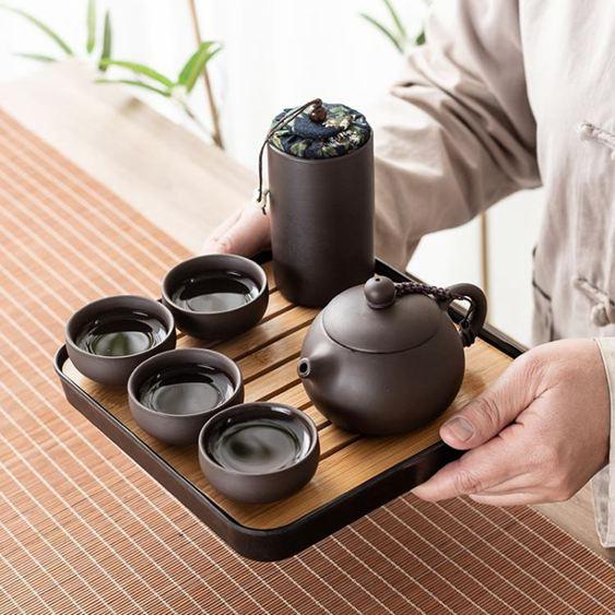 旅行茶杯 紫砂一壺四杯便攜車載旅行茶具戶外收納小包簡約快客杯泡茶茶盤