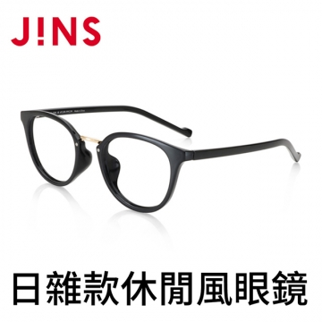 【JINS】日雜款休閒風眼鏡(AURF20A016)黑色