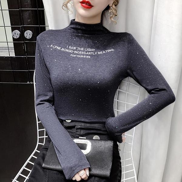 促銷全場九五折 半高領長袖t恤女秋冬新款網紅ins超火顯身材上衣打底衫內搭潮