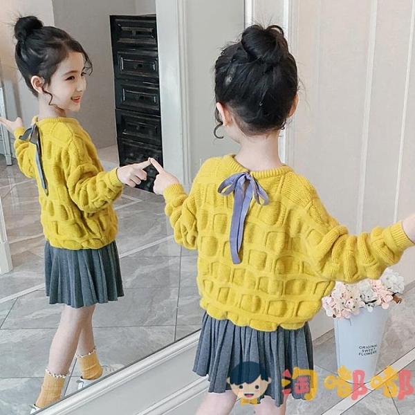 女童毛衣針織衫套裝裙韓版秋裝童裝兒童兩件套【淘嘟嘟】