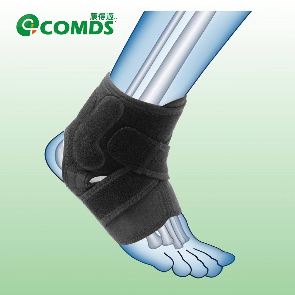 CJ-901「阿基里斯」矽膠護踝