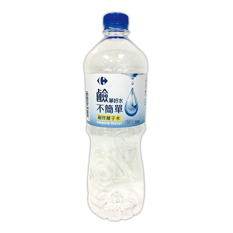 家福鹼性離子水850ml
