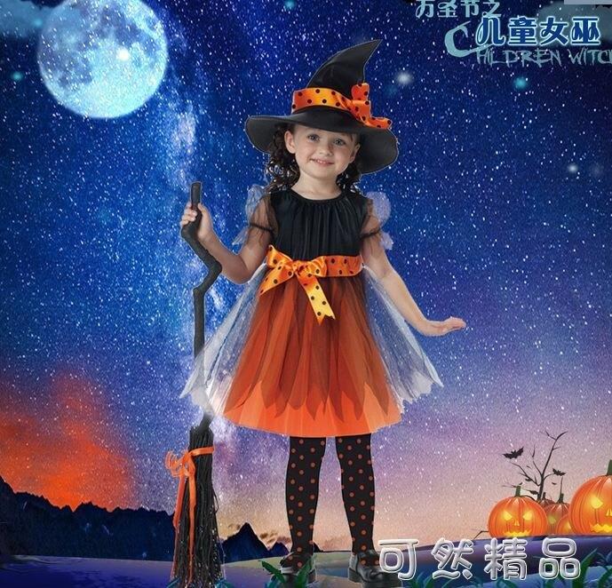 萬圣節兒童服裝cosplay女童演出人物扮演衣服公主服女巫服巫婆裝