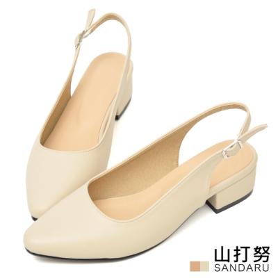 山打努SANDARU-尖頭鞋 優雅簡約後空低跟鞋