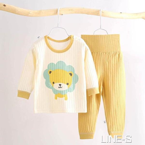 寶寶秋衣套裝純棉嬰兒高腰護肚褲男女童睡衣家居服春秋款兒童衣服
