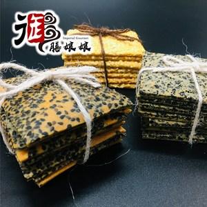 御膳娘娘.豆漿芝麻薄片-黑芝麻/白芝麻/椒鹽(12入/袋,共三袋)