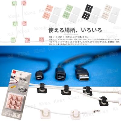 自黏式理線器 數據線收納固定夾 電線固定扣 集線器 超值18入 Kiret(顏色隨機)