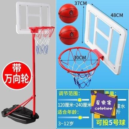 籃球架 宏登青少年籃球架兒童戶外男孩投藍框子可升降室內玩具10歲投籃架T【全館免運 限時鉅惠】