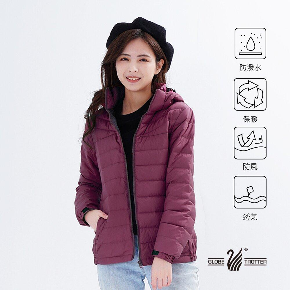 【遊遍天下】女款防風防潑水連帽90%羽絨外套GJ22024紫紅