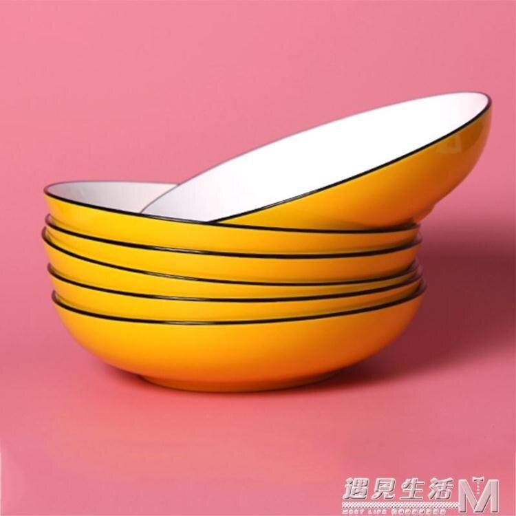 4只8英寸盤子19.8元 菜盤家用盤子 餐盤深盤套裝組合陶瓷碟子餐具