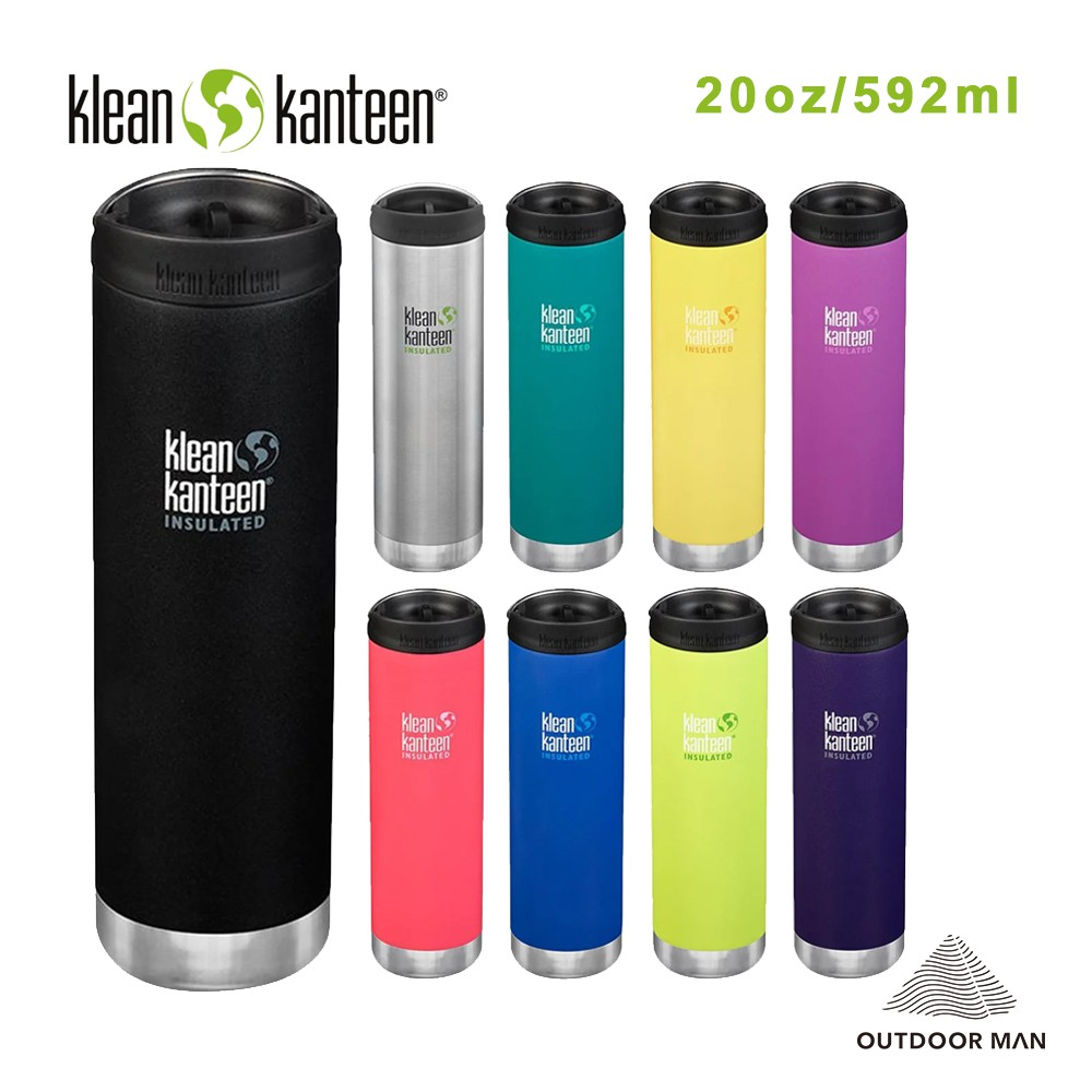 [Klean Kanteen] TKWide 不鏽鋼保溫瓶 20oz/592ml