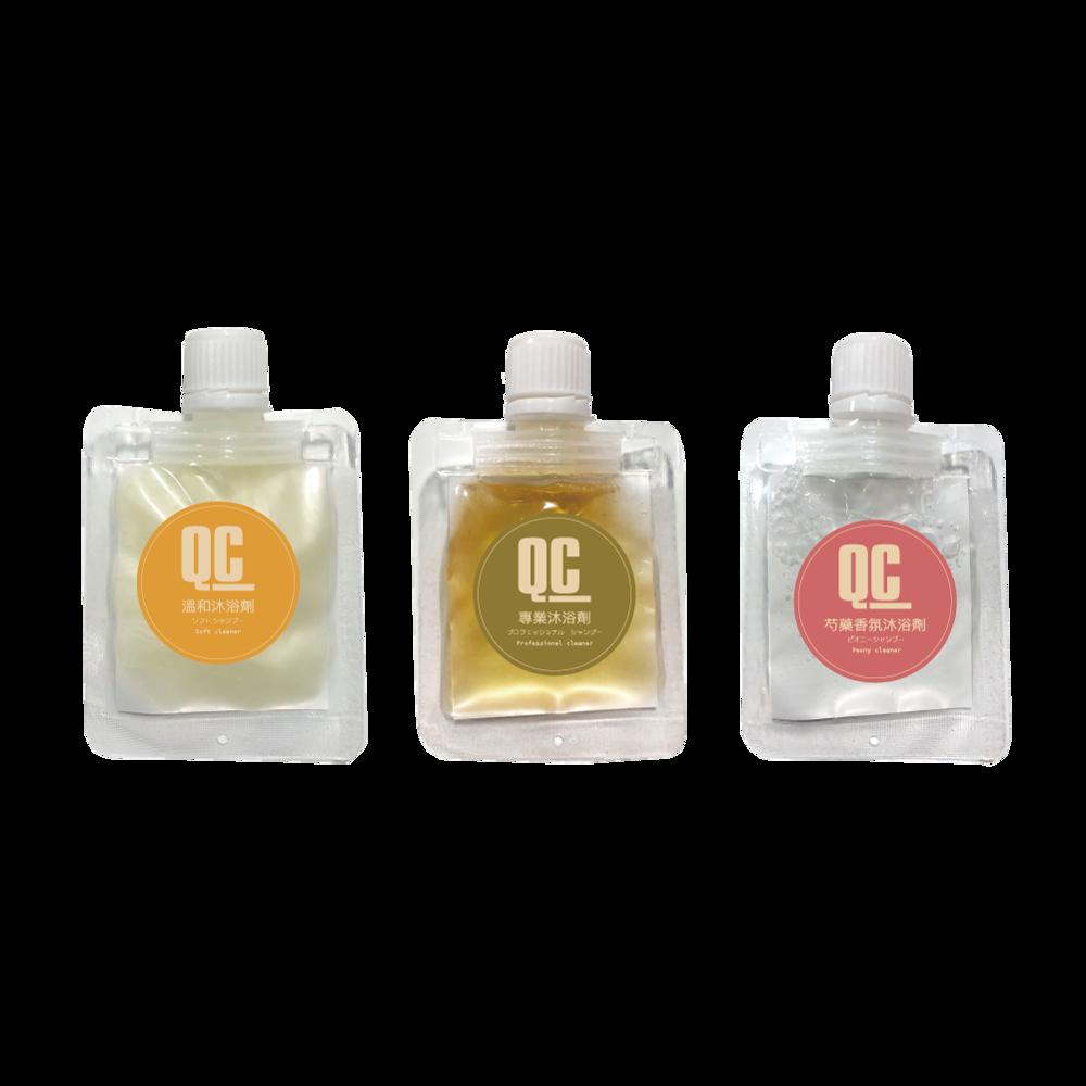 qc-沐浴劑三組入(專業/溫和/芍藥) 20ml