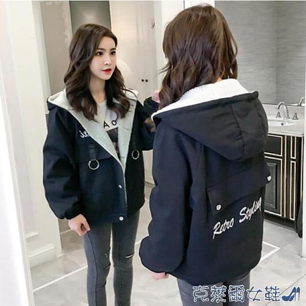 牛仔外套 加絨牛仔外套女秋冬季2019新款韓版初中高中學生羊羔毛加厚衣服潮 快速出貨