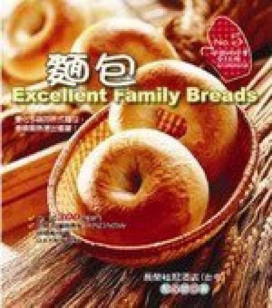 二手書博民逛書店 《麵包-廚藝生活8》 R2Y ISBN:9576224748│台中長榮桂冠酒店