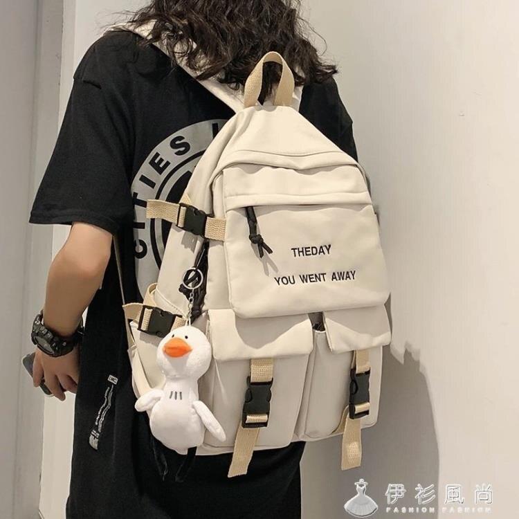 雙肩包2020新款韓版中學生高中初中生書包女大容量情侶旅行背包男