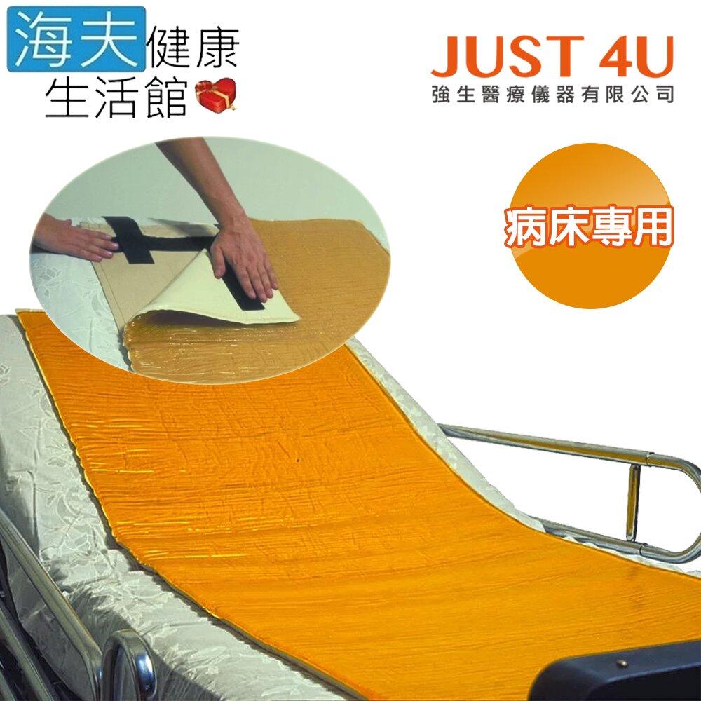 艾克森減壓床墊(未滅菌) 海夫健康生活館 強生醫療 ACTION 全床床墊 附背膠固定帶(6303H)