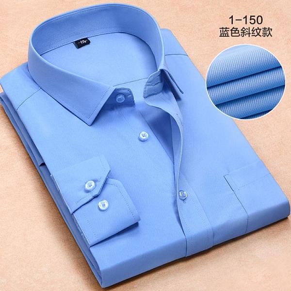 秋季長袖襯衫男深藍色商務職業工裝斜紋襯衣男正裝西裝打底工作服 夢幻小鎮