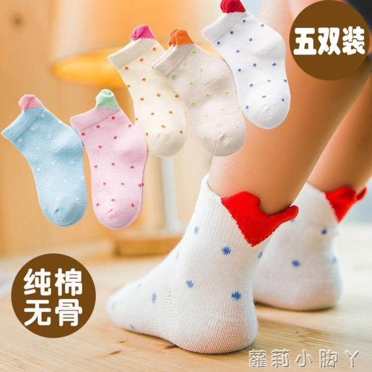 【活動開始啦!】春秋純棉兒童中筒襪男童女童1-3-5-7-9歲全棉小女孩學生愛心襪子