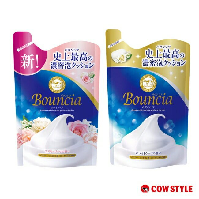 牛乳石鹼 美肌滋潤沐浴乳補充包(優雅花香)400ml