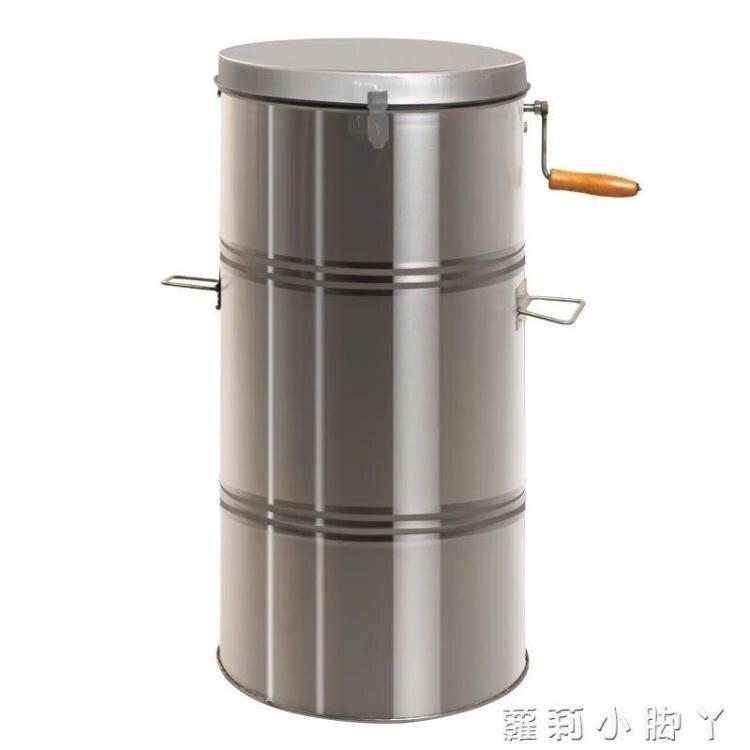 【活動開始啦!】不銹鋼搖蜜機蜂蜜分離機甩蜜打糖加厚蜂蜜桶蜂蜜專用中意蜂搖蜜機