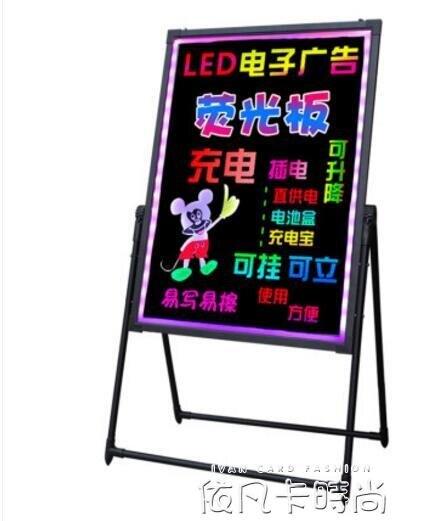 【快速出貨】巧聖LED熒光板 廣告板發光大小黑板店鋪用門口宣傳閃光夜光掛式立式支架式 七色堇 新年春節送禮