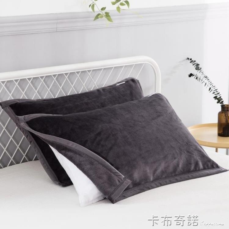 珊瑚絨枕巾女一對裝2條加厚純色學生成人情侶男法蘭絨枕頭巾