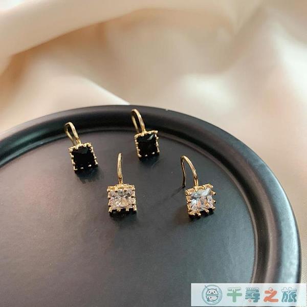 【買1送1】耳釘鋯石耳釘女簡約方形冷淡風耳環耳飾品【千尋之旅】