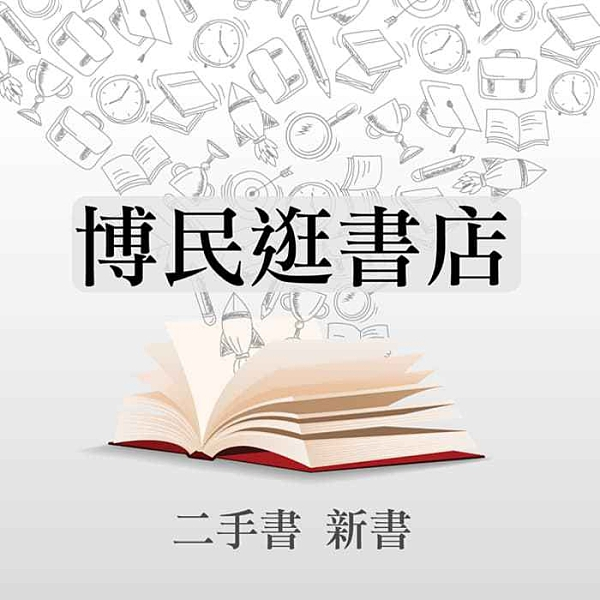 二手書博民逛書店 《男人一點點溫柔的壞》 R2Y ISBN:9578213212│陳銘磻