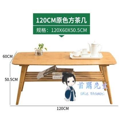 矮桌 竹庭日式茶几桌小戶型實木矮桌茶桌客廳楠竹北歐茶几簡約現代家用