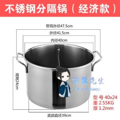 湯桶 不銹鋼鴛鴦鍋加厚麻辣湯鍋大湯桶兩味火鍋鍋圓形分隔鍋商用家用