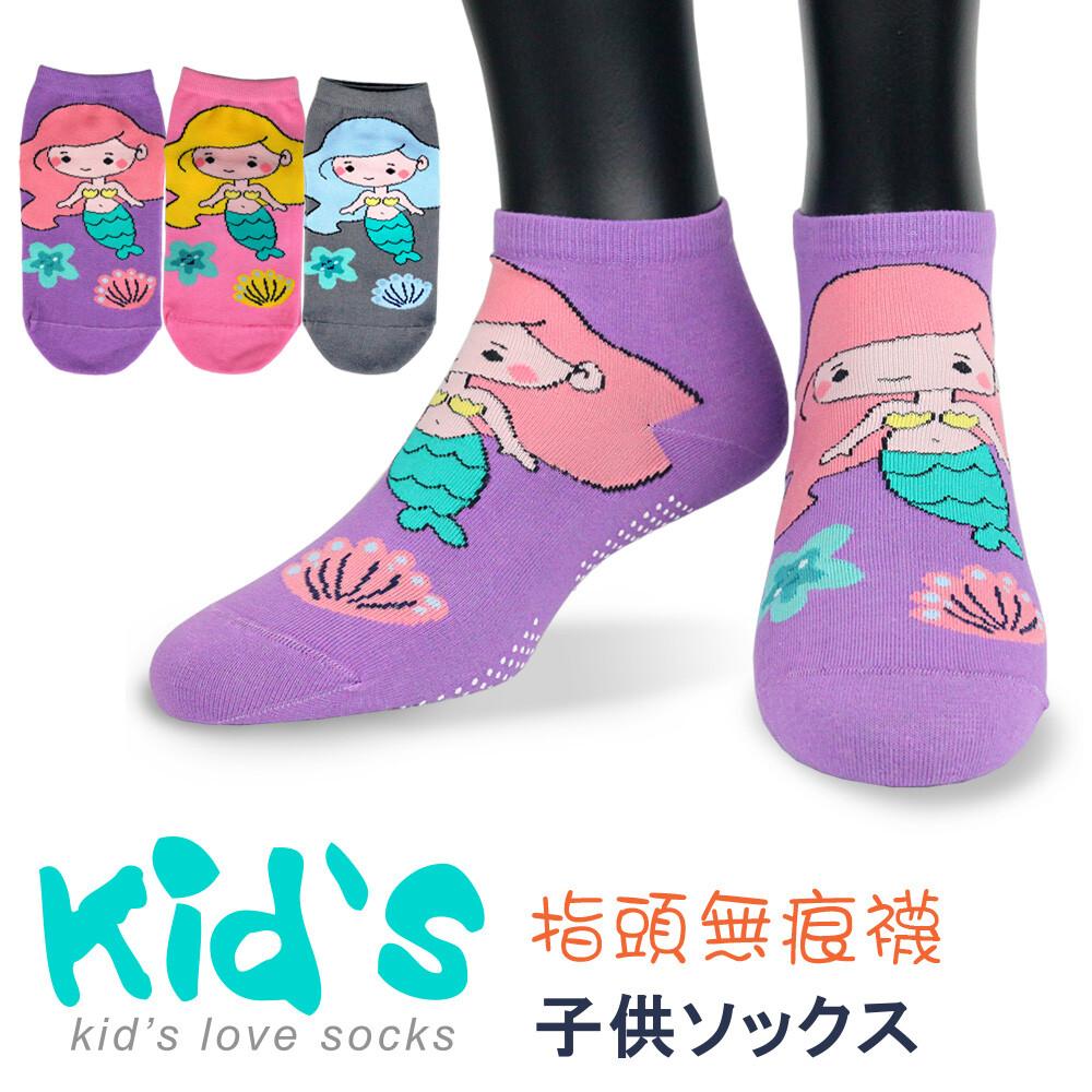 kid(3011)義大利台針織台灣製棉質止滑童襪