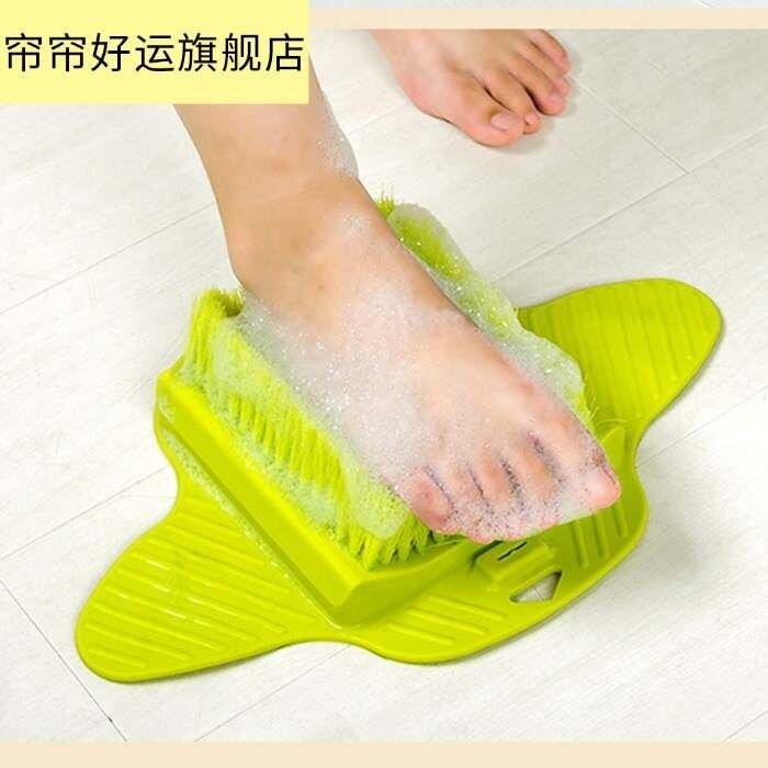 【快速出貨】洗腳盆 可懸掛吸盤腳部清潔刷 磨腳器洗浴搓腳板 洗腳器按摩腳 創時代 新年春節送禮